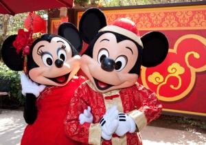 Happy New Year Disneyland Lunar Celebration